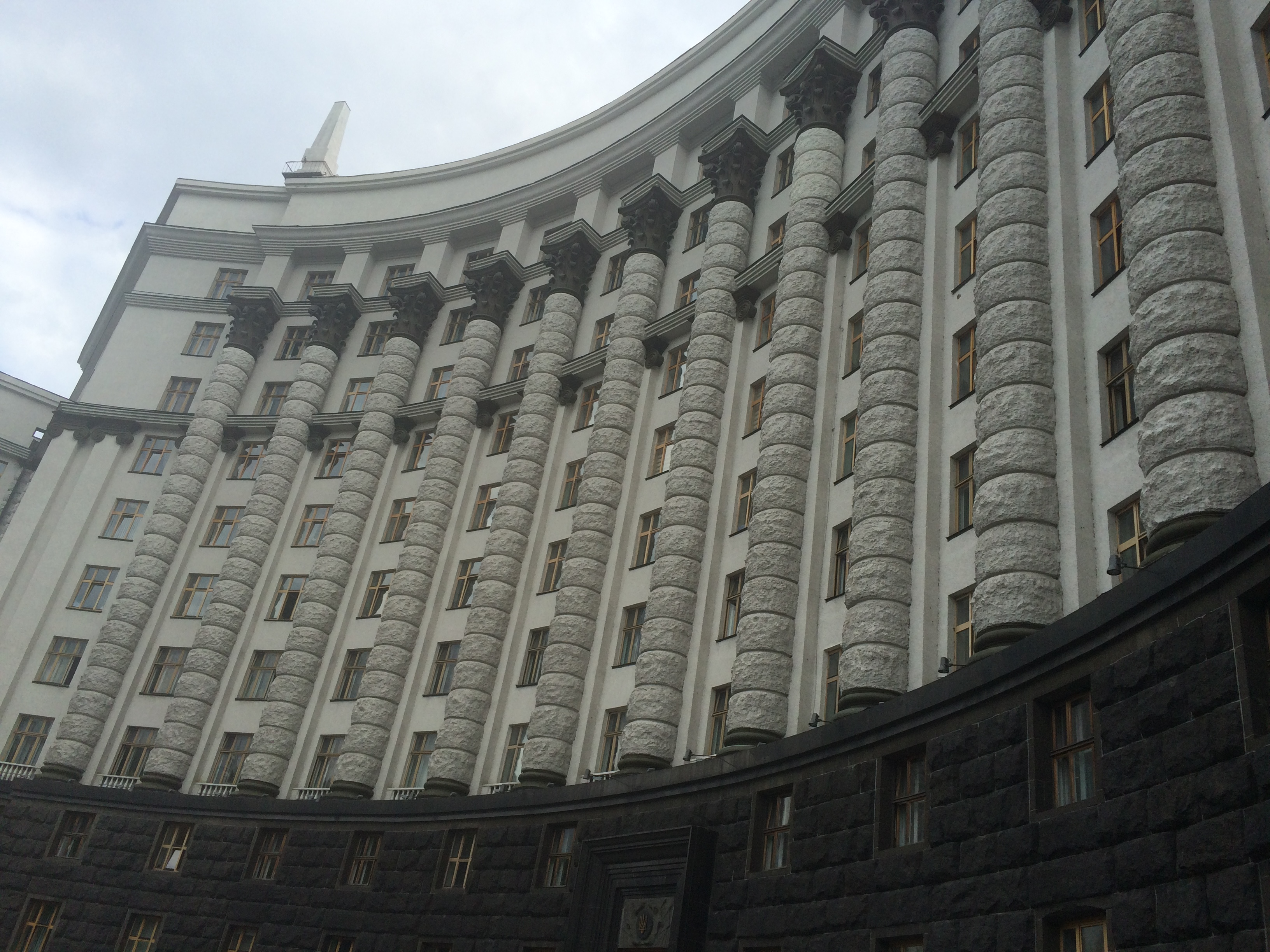 Ukraina valitsus ja majandusministeerium