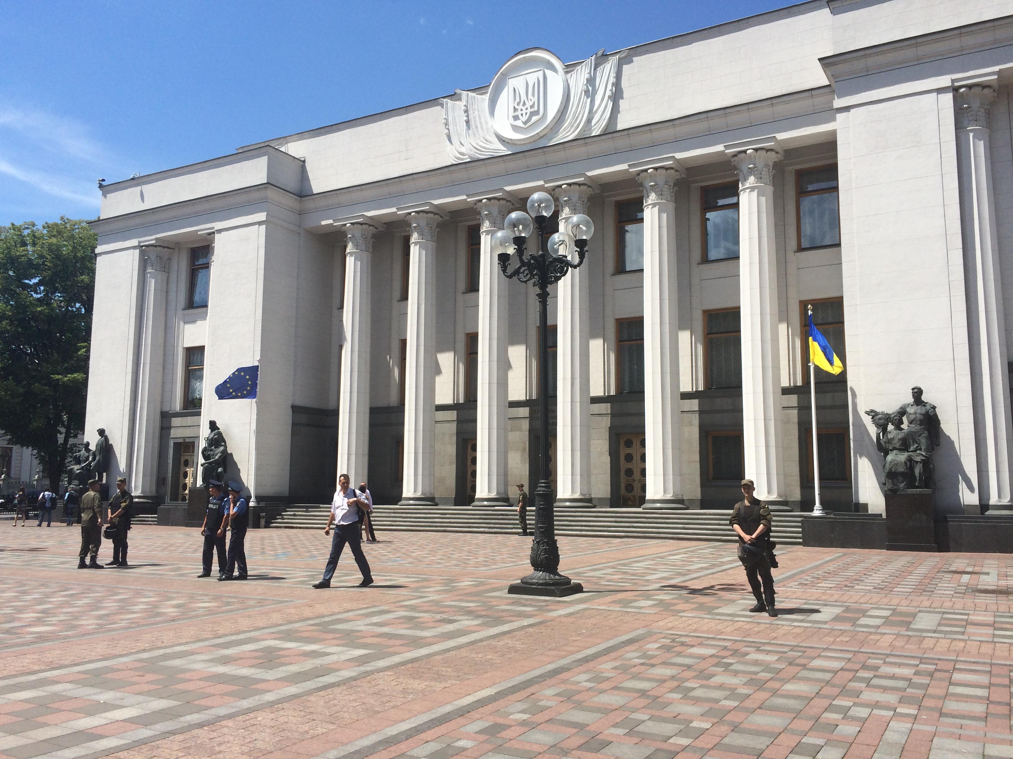 Ukraina Ülemrada