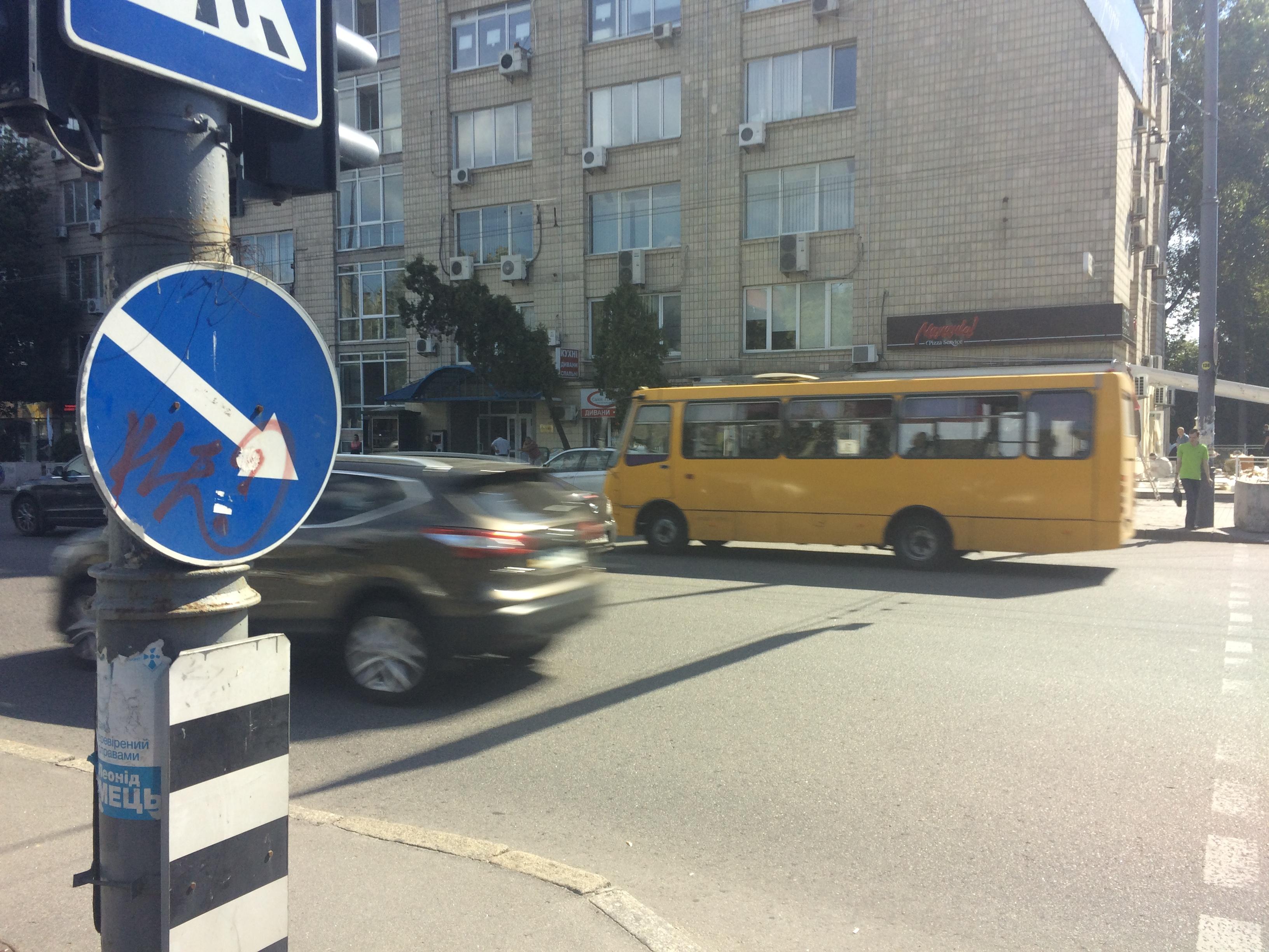 Ukraina ühistransport