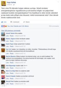 Küsitlus FBs energiamärgistuse kohta